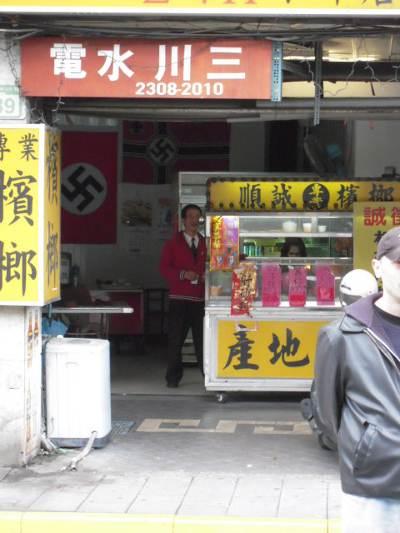 The Nazi Betel Nut Stand in Taipei Taiwan